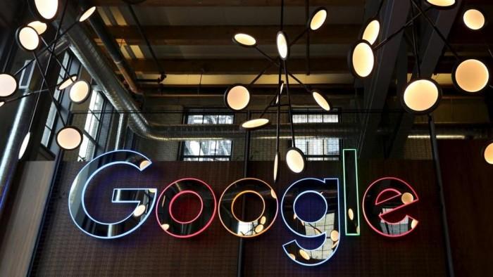 Google fisco