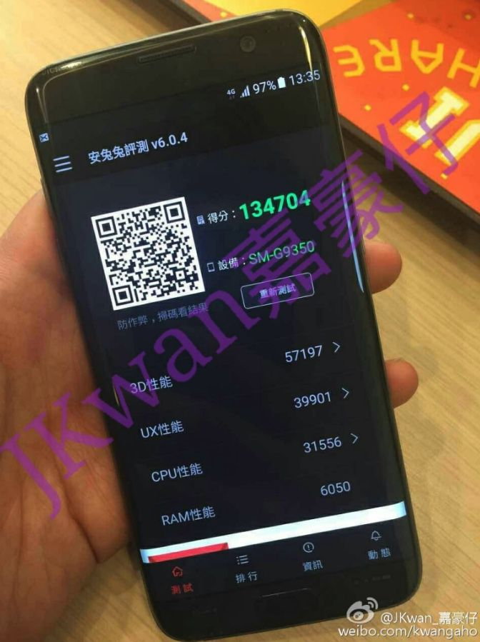 Samsung Galaxy S7 nuove foto