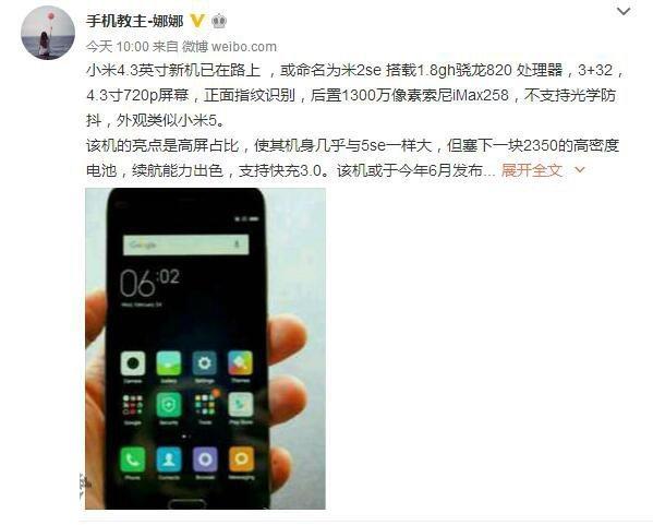 Xiaomi ed il suo nuovo 4.3