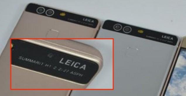 Conferme per le lenti Leica di Huawei P9