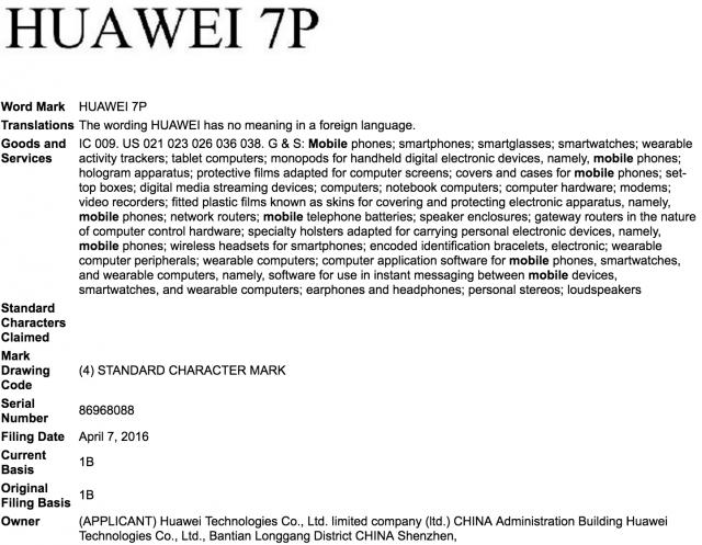 Huawei VR, il primo visore per la realtà virtuale di Huawei