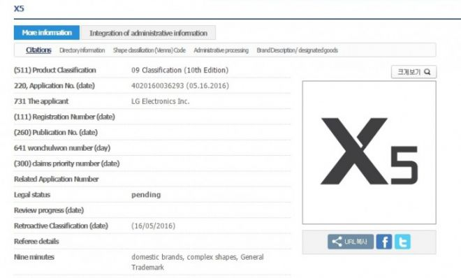 LG registra il marchio LG X5
