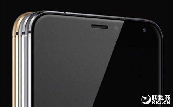 Meizu MX 6 in arrivo con 2 versioni differenti