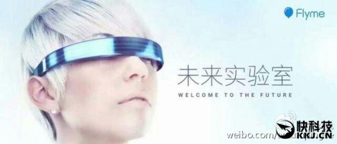 Meizu VR gli occhiali per la realtà virtuale