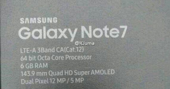 Galaxy Note 7 con 6GB di RAM: ecco al scatola cinese