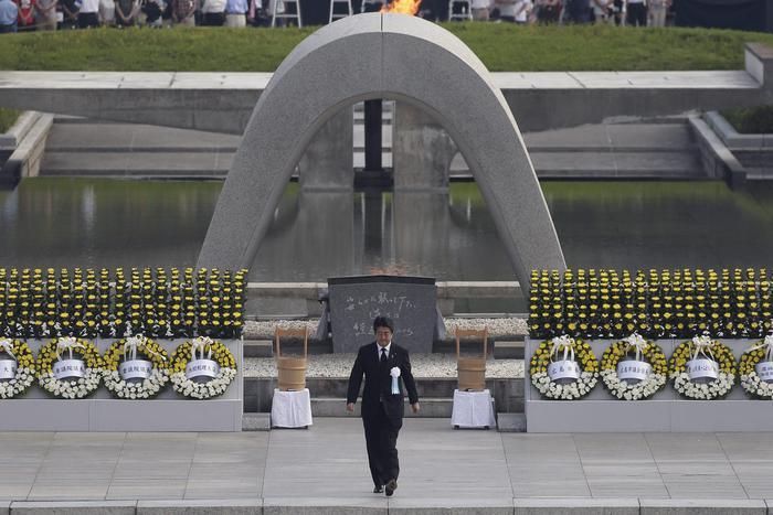 A 71anni a Hiroshima si commemora il primo bombardamento atomico