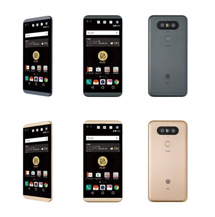 In Giappone è stato lanciato un LG V20 da 5,2