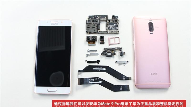 Huawei Mate 9 Pro smontato, facile da riparare