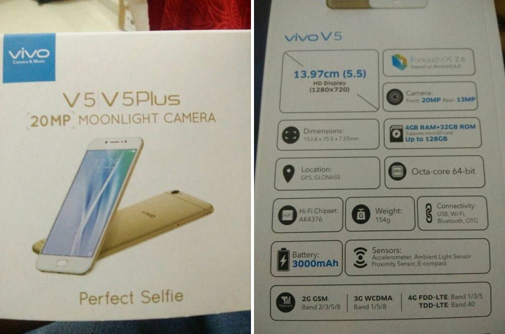Vivo V5 e V5 Plus, ecco le prime specifiche tecniche
