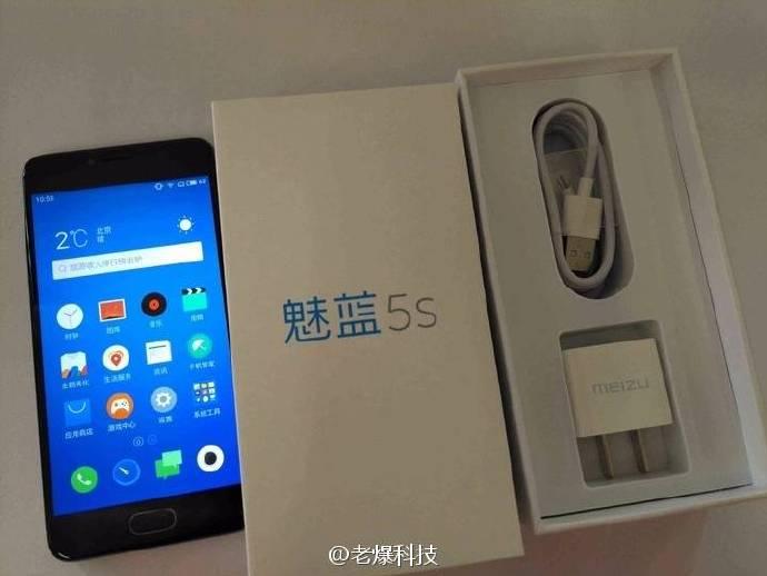 Il nuovo Meizu M5S in nuove immagini leaked