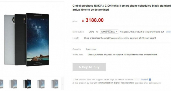 Nokia 8 compare su uno store online