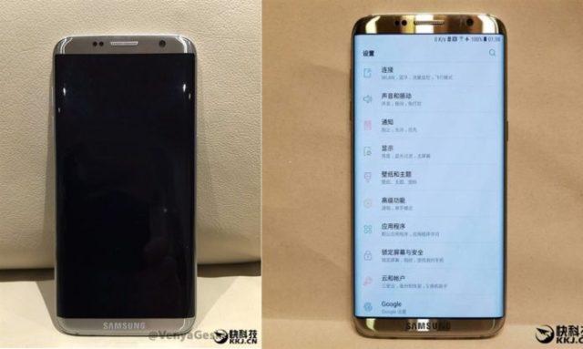 Breve video di Samsung Galaxy S8, il terzo in questi giorni